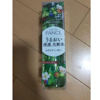 FANCL - FANCL うるおい浸透化粧水 新品未使用