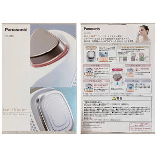 パナソニック(Panasonic)のPanasonicイオンエフェクター[高浸透タイプ](その他)