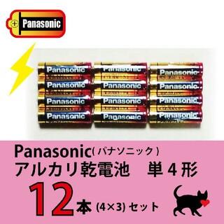 パナソニック(Panasonic)の送料無料 Panasonic アルカリ乾電池単4形 12本セット(バッテリー/充電器)