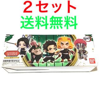 バンダイ(BANDAI)の鬼滅の刃 アドバージモーション2 ADVERGE MOTION2 セット(菓子/デザート)