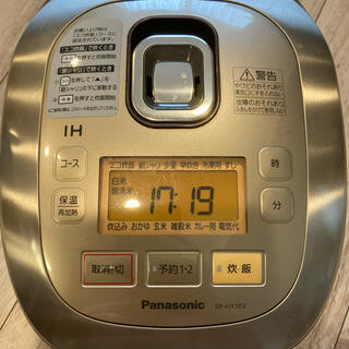 Panasonic - Panasonic IHジャー炊飯器
