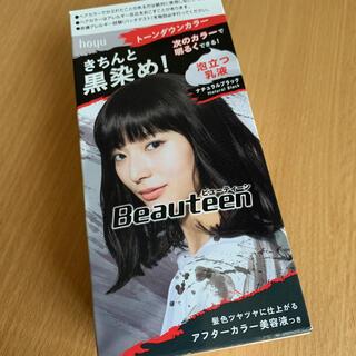 ホーユー(Hoyu)のかおり様専用(カラーリング剤)