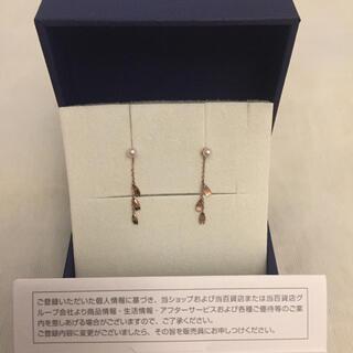 ヴァンドームアオヤマ(Vendome Aoyama)のヴァンドーム  アオヤマ パールピアス 確認用(ピアス)