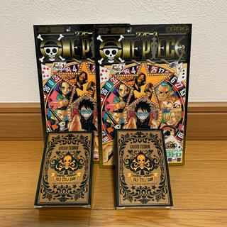 ONE PIECE(その他)