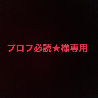 鬼滅の刃 ぺたん娘 トレーディングラバーストラップ〜和傘〜