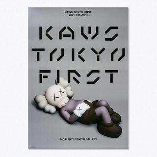 メディコムトイ(MEDICOM TOY)のKAWS TOKYO FIRST 開催記念 ポスターセット カウズ キーホルダー(印刷物)