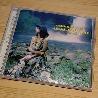 遊佐未森 アルヒハレノヒ CD(ポップス/ロック(邦楽))