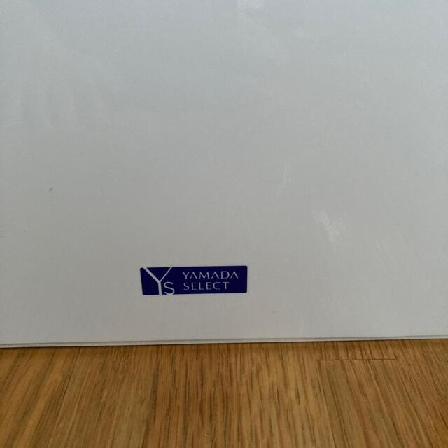 除湿機 YAMADASELECT スマホ/家電/カメラの生活家電(加湿器/除湿機)の商品写真