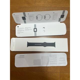 アップルウォッチ(Apple Watch)のApple Watchスポーツバンド(腕時計(デジタル))