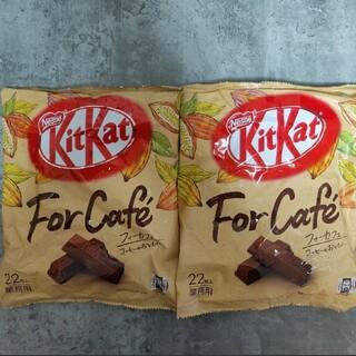 Nestle - キットカット フォーカフェ Kitkat For Cafe 業務用22枚入 2袋