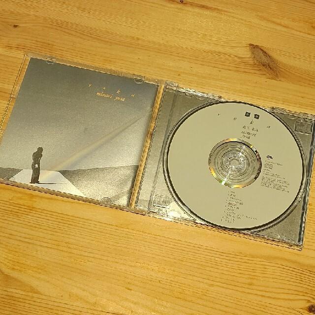 遊佐未森 ロカ CD エンタメ/ホビーのCD(ポップス/ロック(邦楽))の商品写真