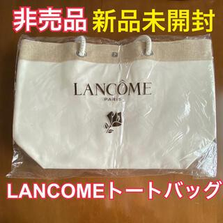 ランコム(LANCOME)の【新品未開封】ノベルティ⭐︎LANCOMEトートバッグ(トートバッグ)