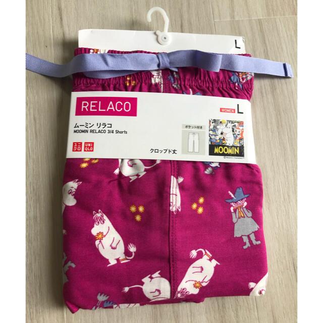 UNIQLO(ユニクロ)のリラコ ムーミン柄 レディースのルームウェア/パジャマ(ルームウェア)の商品写真