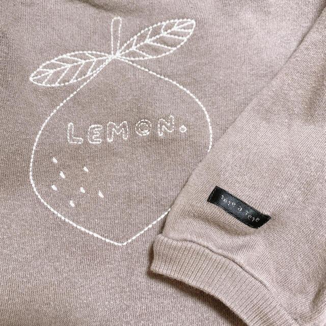 petit main(プティマイン)の【tete a tete】レモン刺繍裏起毛プルオーバー キッズ/ベビー/マタニティのベビー服(~85cm)(トレーナー)の商品写真