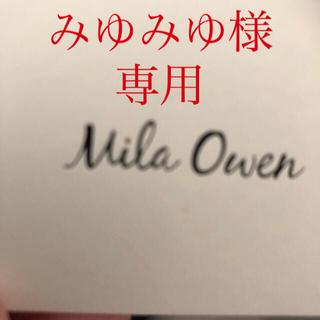 Mila Owen - mila owen の新品未使用タグ付き 黒 ジレ
