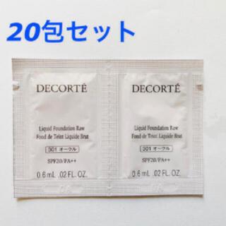 コスメデコルテ(COSME DECORTE)のザスキン リキッドファンデーション ロウ 301 20包(ファンデーション)