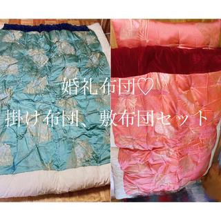 婚礼布団 掛け布団と敷き布団 (上下) ブルー 掛け布団カバー付き(ホワイト)(布団)