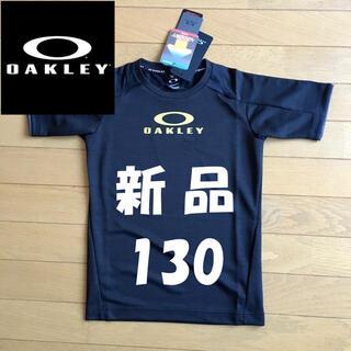 オークリー(Oakley)の【新品】オークリーキッズTシャツ 130黒(Tシャツ/カットソー)