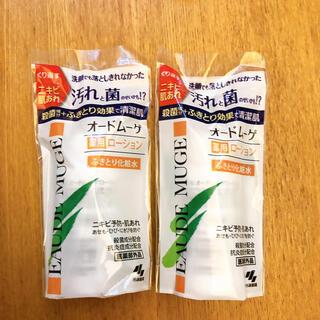 小林製薬 - 小林製薬 オードムーゲ  薬用ローション ふきとり化粧水  18ml 2本セット