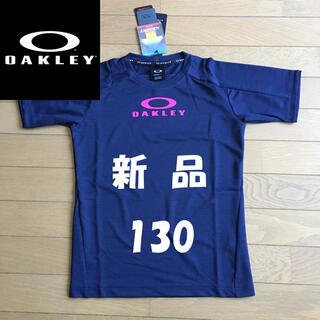 オークリー(Oakley)の【新品】オークリーキッズTシャツ 130 紺(Tシャツ/カットソー)