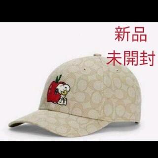 コーチ(COACH)の新品未使用COACH  シグネチャー  キャップ  コーチスヌーピー 帽子(キャップ)