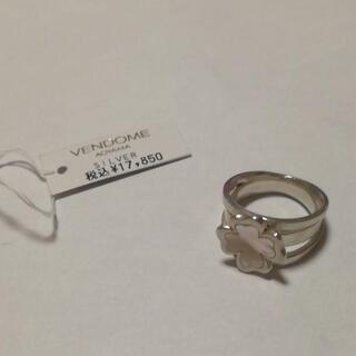 プラスヴァンドーム(Plus Vendome)の32 ヴァンドーム sv925 シルバー リング シェル 貝 8号(リング(指輪))