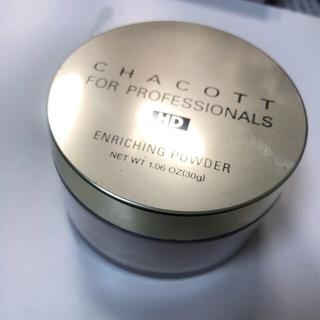 CHACOTT - 【CHACOTT/チャコット】プロフェッショナルズ エンリッチングパウダー