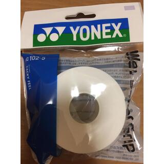 YONEX - テニス バドミントン ラケット グリップテープ  YONEX ヨネックス
