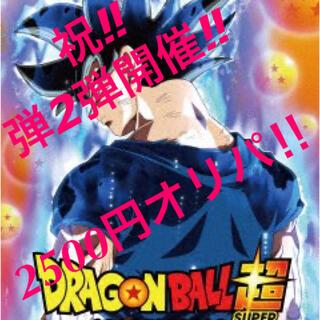 ドラゴンボール(ドラゴンボール)の第2弾 2500円オリパ(Box/デッキ/パック)