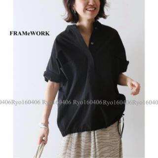 フレームワーク(FRAMeWORK)の20SS⭐️1回美品/フレームワーク/シアサッカードロストシャツ/ブラック(シャツ/ブラウス(半袖/袖なし))