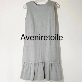 Aveniretoile - Aveniretoile アベニールエトワール コットンワンピース