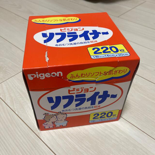 ピジョン(Pigeon)のピジョン ソフライナー(210枚)7月限定布パンツ付き(布おむつ)
