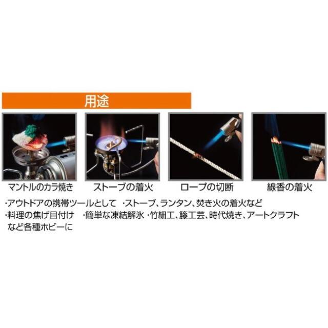 新富士バーナー(シンフジパートナー)の新富士バーナー マイクロトーチアクティブ RZ-522BK  スポーツ/アウトドアのアウトドア(ストーブ/コンロ)の商品写真