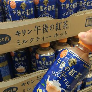 キリン(キリン)の【新品】KIRIN キリン 午後の紅茶ミルクティー ホット 400ml×48本(ソフトドリンク)