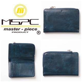マスターピース(master-piece)の[新品] Master-Piece ミドルウォレット 牛革 BLUEカラー(折り財布)