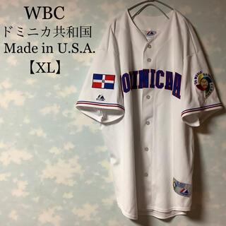 Majestic - USA製 ドミニカ共和国 ベースボールシャツ ワールドベースボールクラシック