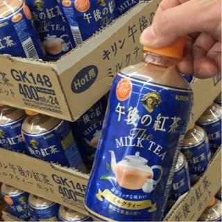 キリン(キリン)の【新品】KIRIN キリン 午後の紅茶ミルクティー ホット 400ml×24本(ソフトドリンク)