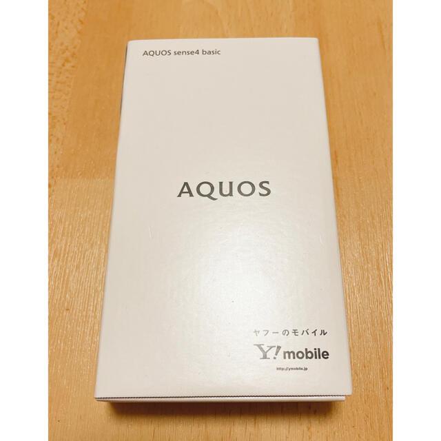 AQUOS(アクオス)のスズキ様専用 スマホ/家電/カメラのスマートフォン/携帯電話(スマートフォン本体)の商品写真