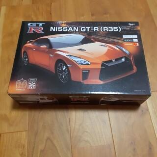 ニッサン(日産)のNISSAN GT-R(ミニカー)