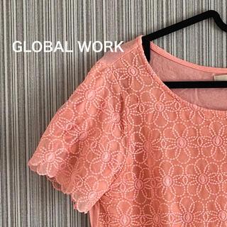 グローバルワーク(GLOBAL WORK)のグローバルワーク トップス(Tシャツ(半袖/袖なし))