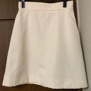 JILLSTUART - JILLSTUART☆新品未使用☆台形型スカート 4