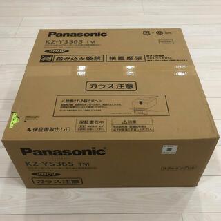 Panasonic - Panasonic ビルトインIHクッキングヒーター KZ-YS36S