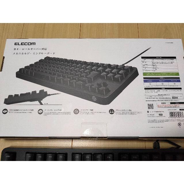 ELECOM(エレコム)のメカニカル ゲーミング キーボード ECTK-G01UKBK スマホ/家電/カメラのPC/タブレット(PC周辺機器)の商品写真
