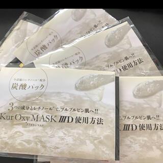 ドクターデヴィアス(ドクターデヴィアス)のドクターデヴィアス プラチナ クアオキシマスク 3D ゲル状マスク 炭酸パック(パック/フェイスマスク)