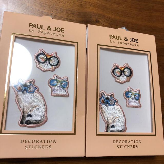 PAUL & JOE(ポールアンドジョー)のポール&ジョー 刺繍ステッカー 2セット エンタメ/ホビーのエンタメ その他(その他)の商品写真