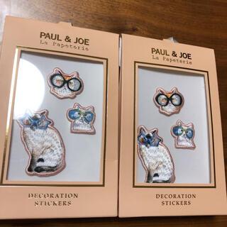 ポールアンドジョー(PAUL & JOE)のポール&ジョー 刺繍ステッカー 2セット(その他)