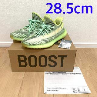 アディダス(adidas)のadidas YEEZY BOOST350V2 28.5cm yeezreel(スニーカー)