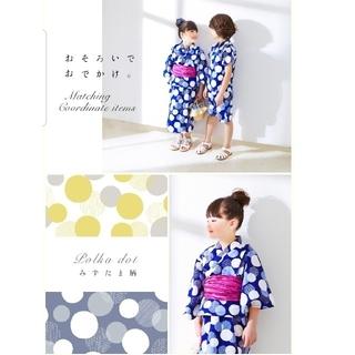 エフオーキッズ(F.O.KIDS)のアプレレクール 浴衣 100(甚平/浴衣)