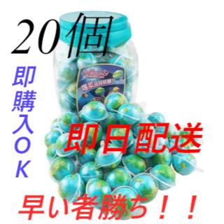 即日発送)地球グミ20個(菓子/デザート)