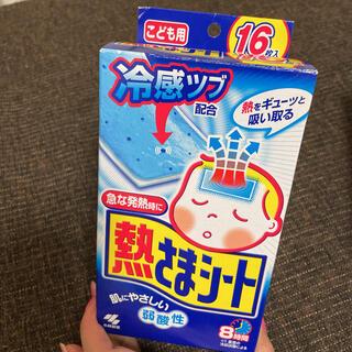 コバヤシセイヤク(小林製薬)の熱さまシート 冷えピタ 一箱16枚入り(日用品/生活雑貨)